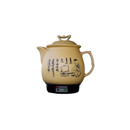 Sunpentown 3,8 L Pot de phytothérapie chinoise