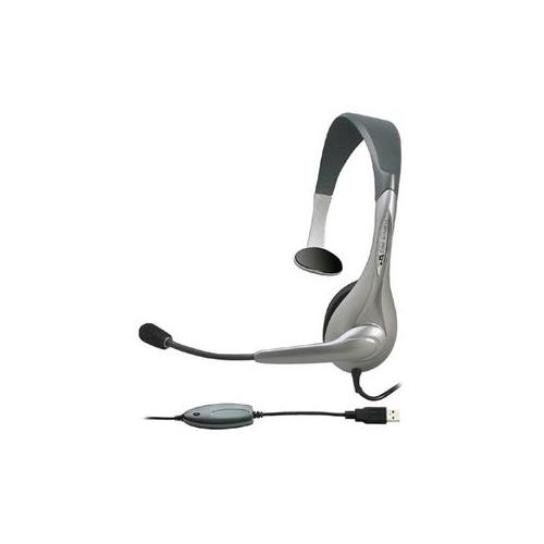 Cyber Acoustics On-Ear Noise Cancelling Headphone (AC-840) - White