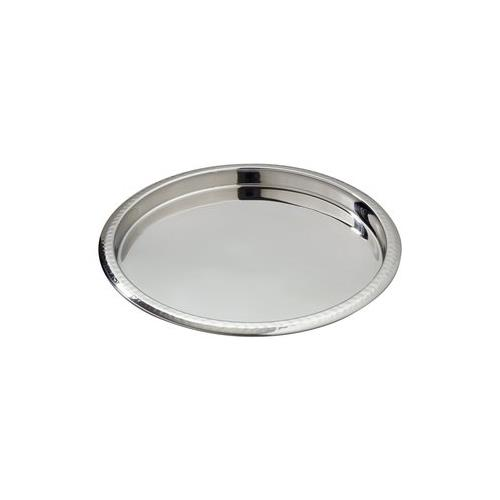 Elegance Hammered Border Stainless Steel Serving Tray