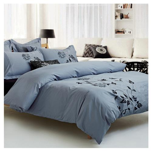Brinkley 7-Piece Duvet Cover Set