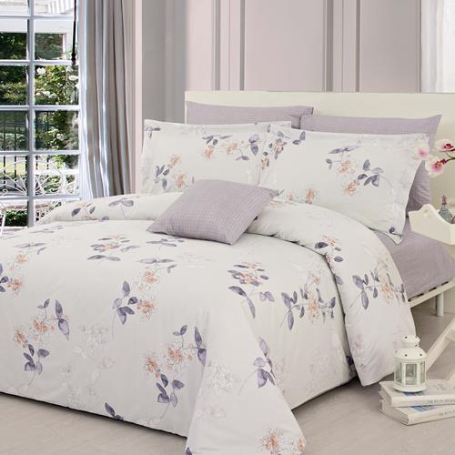 North Home Jaime 100% Cotton 4 PC Duvet Cover Set(Queen)