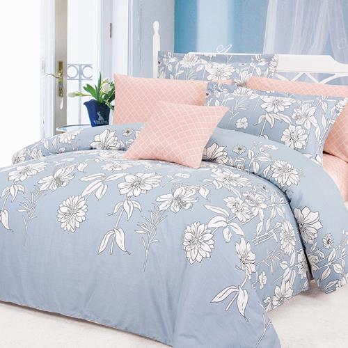 North Home Blinda 100% Cotton 4 PC Duvet Cover Set(Twin)