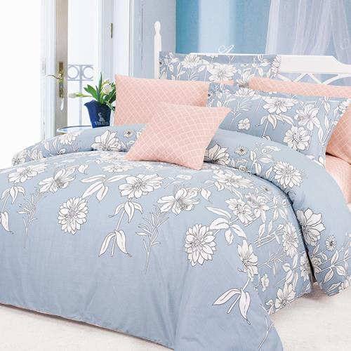 North Home Blinda 100% Cotton 4 PC Duvet Cover Set(Queen)