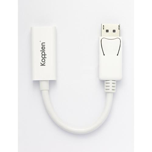 Kopplen Active DisplayPort to HDMI Adapter , DP to HDMI 1.4b , 4K X 2K & 3D Audio/Video , Eyefinity, UHD 3840x2160 @ 60Hz