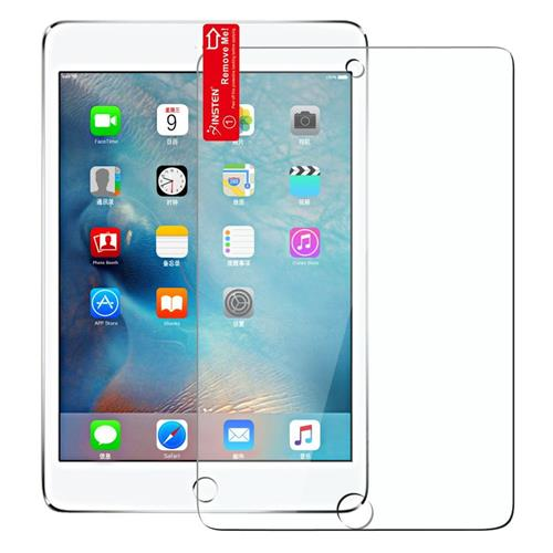 Insten Clear LCD Screen Protector Film Cover For Apple iPad Mini 4