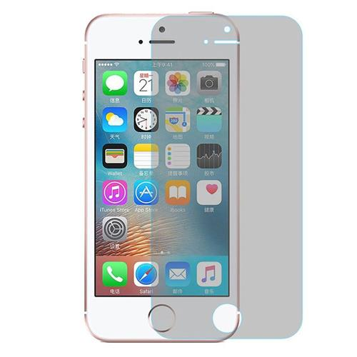Insten Clear Tempered Glass LCD Screen Protector Film Cover For Apple iPhone 5/5S/SE