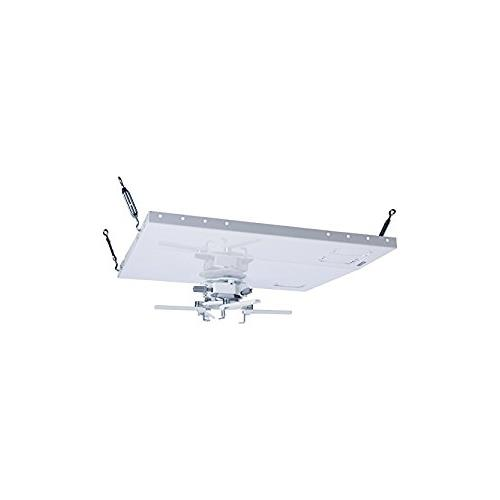 Peerless PRGS Projector Mount Kit for Suspended Ceilings (PRGS-455)