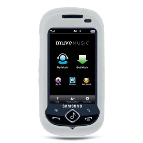 Insten Rubber Cover Case For Samsung Suede, White
