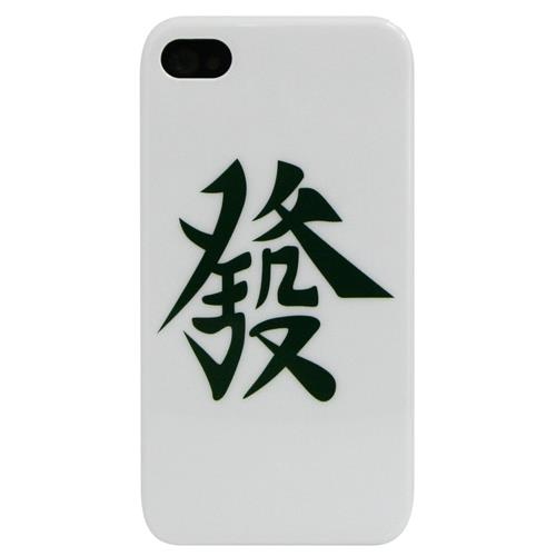 "Exian iPhone 4/4S Hard Plastic Case Chines ""Fortune"" Character"