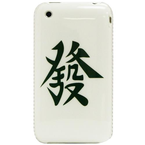 "Exian iPhone 3G/3GS Hard Plastic Case Exian Design Chinese ""Fortune"" Character"