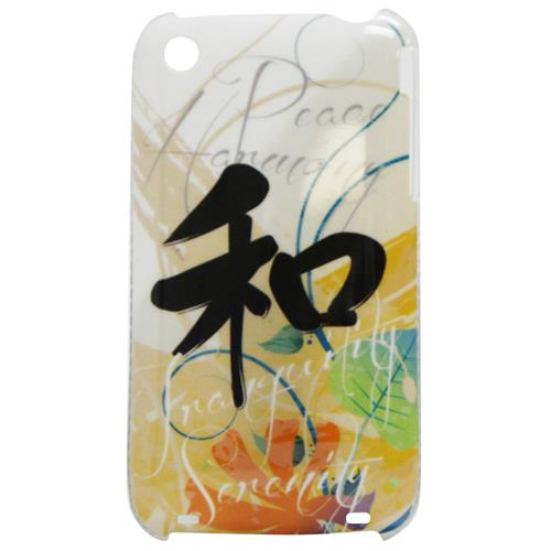 "Exian iPhone 3G/3GS Hard Plastic Case Exian Design Chinese ""Harmony"" Character"