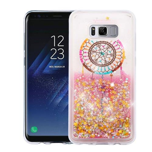 Insten Quicksand Dreamcatcher Hard Plastic TPU Cover Case For Samsung Galaxy S8 - Colorful