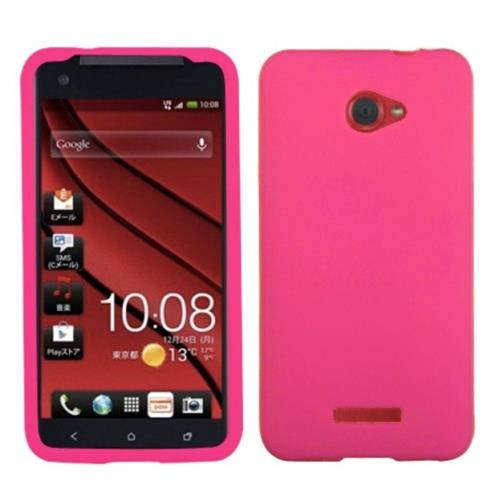 Insten Fitted Soft Shell Case for HTC Droid Dna - Pink
