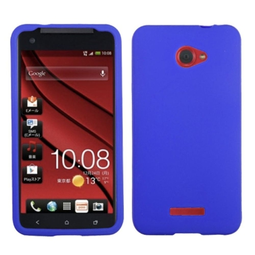 Insten Silicone Rubber Cover Case For HTC Droid DNA - Blue