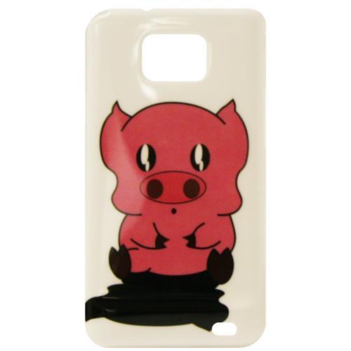 Exian Samsung Galaxy S2 Hard Plastic Case Exian Design Piggy
