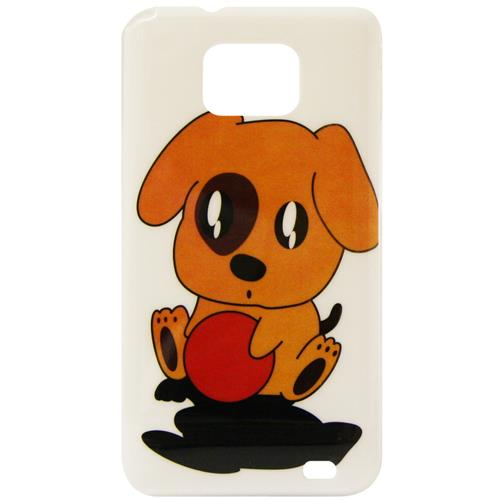 Exian Samsung Galaxy S2 Hard Plastic Case Exian Design Puppy