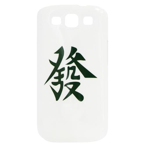 Exian Fitted Hard Shell Case for Samsung Galaxy S3 - White