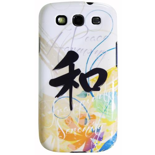 """Exian Samsung Galaxy S3 Hard Plastic Case Exian Design Chinese """"Harmony"""" Character"""
