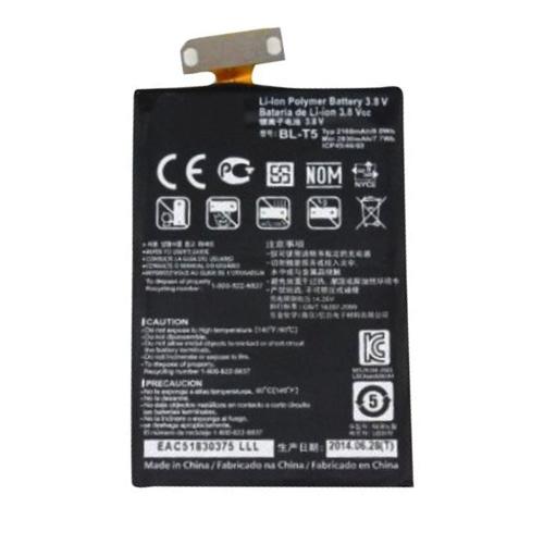Batterie de rechange pour LG Optimus G E975 E971 E973 LS970
