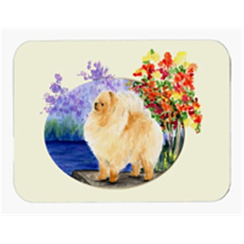 Carolines Treasures SS8047MP Pomeranian Mouse Pad Hot Pad & Trivet