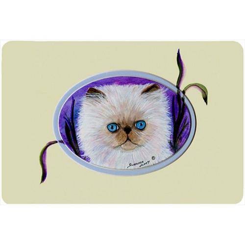 Carolines Treasures SS8020MP Cat Mouse Pad Hot Pad Or Trivet