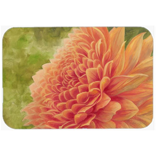 Carolines Treasures TMTR0232MP Floral by Malenda Trick Mouse Pad Hot Pad or Trivet