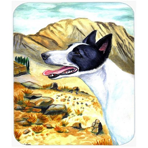 Carolines Treasures 7018MP 9.5 x 8 in. Canaan Dog Mouse Pad Hot Pad Or Trivet