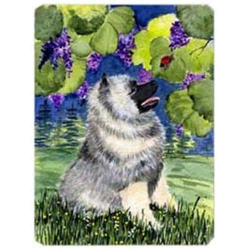 Carolines Treasures SS8249MP Keeshond Mouse Pad Hot Pad & Trivet