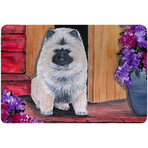 Carolines Treasures SS8622MP Keeshond Mouse pad hot pad or trivet