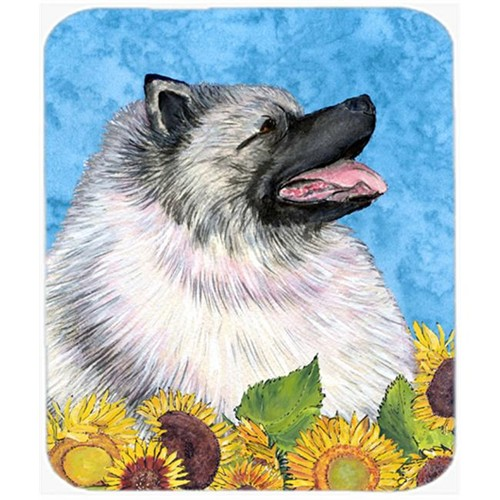 Carolines Treasures SS4122MP Keeshond Mouse Pad Hot Pad or Trivet
