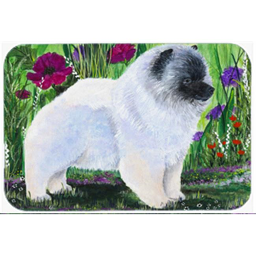 Carolines Treasures SS8424MP Keeshond Mouse Pad