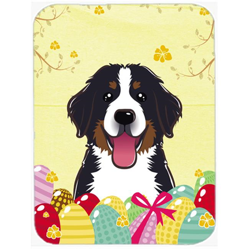 Carolines Treasures BB1919MP Bernese Mountain Dog Easter Egg Hunt Mouse Pad Hot Pad or Trivet