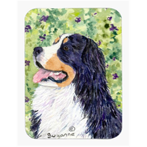 Carolines Treasures SS8706MP Bernese Mountain Dog Mouse Pad & Hot Pad Or Trivet