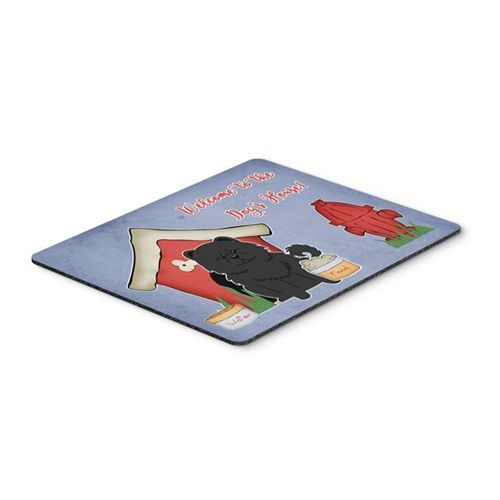 Carolines Treasures BB2897MP Dog House Collection Chow Chow Black Mouse Pad Hot Pad or Trivet
