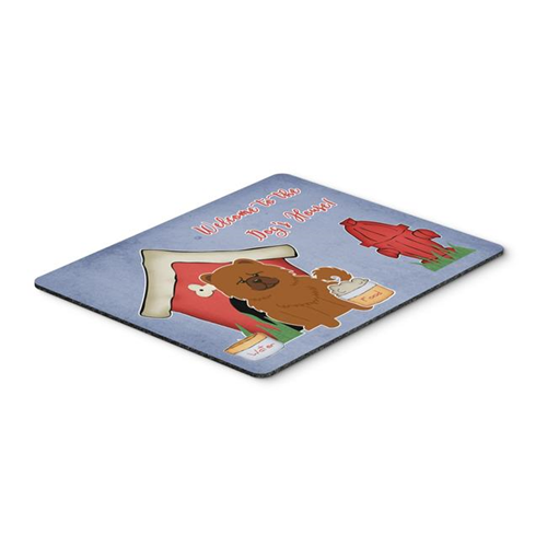 Carolines Treasures BB2896MP Dog House Collection Chow Chow Red Mouse Pad Hot Pad or Trivet