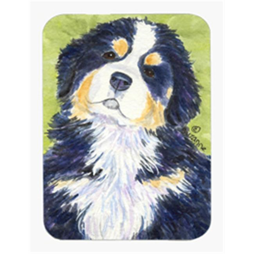 Carolines Treasures SS1059MP 8 x 9.5 in. Bernese Mountain Dog Mouse Pad Hot Pad or Trivet