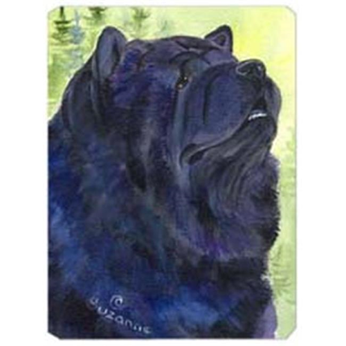 Carolines Treasures SS7008MP 8 x 9.5 in. Chow Chow Mouse Pad Hot Pad or Trivet