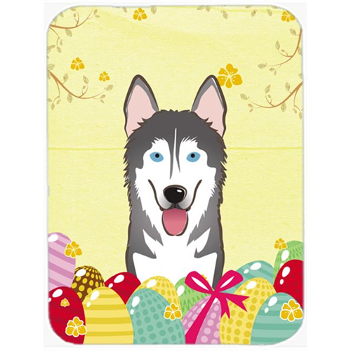 Carolines Treasures BB1900MP Alaskan Malamute Easter Egg Hunt Mouse Pad Hot Pad or Trivet