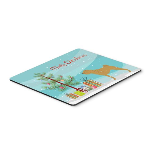 Carolines Treasures BB2970MP Shar Pei Merry Christmas Tree Mouse Pad Hot Pad or Trivet