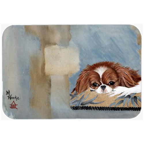 Carolines Treasures MH1010MP Japanese Chin Resting Mouse Pad Hot Pad & Trivet
