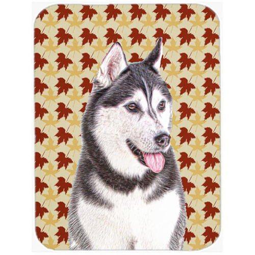Carolines Treasures KJ1203MP Fall Leaves Alaskan Malamute Mouse Pad Hot Pad or Trivet
