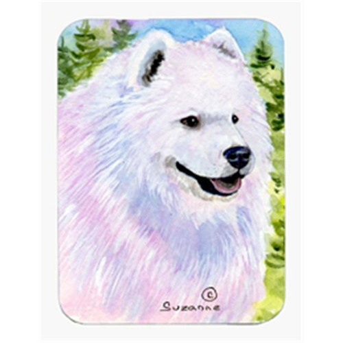 Carolines Treasures SS8755MP Samoyed Mouse Pad & Hot Pad Or Trivet