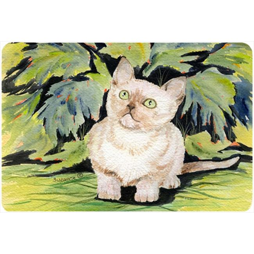 Carolines Treasures SS8265MP Cat - Burmese Mouse Pad Hot Pad Or Trivet