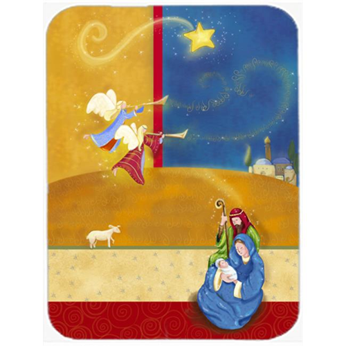 Carolines Treasures APH5626MP Contemporary Nativity Christmas Mouse Pad Hot Pad or Trivet