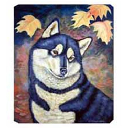 Carolines Treasures 7173MP 8 x 9.5 in. Fall Leaves Siberian Husky Mouse Pad Hot Pad Or Trivet