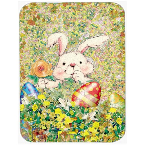 Carolines Treasures APH2954MP Easter Bunny & Eggs Mouse Pad Hot Pad or Trivet