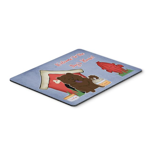 Carolines Treasures BB2895MP Dog House Collection Chow Chow Chocolate Mouse Pad Hot Pad or Trivet