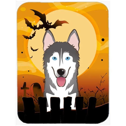 Carolines Treasures BB1776MP Halloween Alaskan Malamute Mouse Pad Hot Pad & Trivet