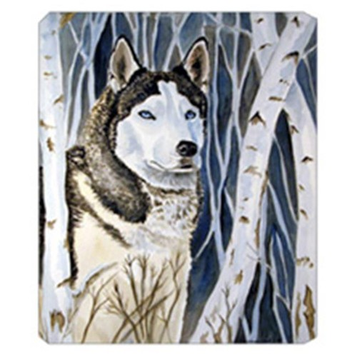 Carolines Treasures 7137MP 8 x 9.5 in. Siberian Husky Mouse Pad Hot Pad Or Trivet