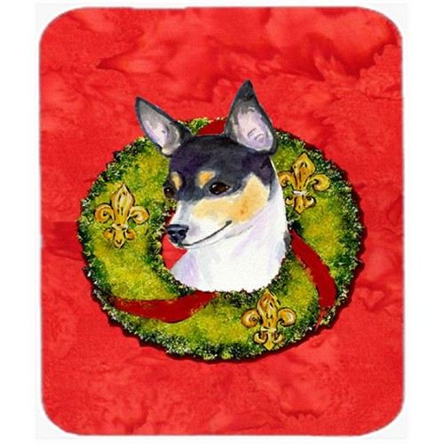 Carolines Treasures SS4205MP Fox Terrier Mouse Pad Hot Pad or Trivet